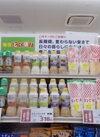 マヨネーズ・ドレッシング 20%引