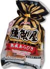 燻製屋ウインナー 248円(税抜)