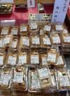 天ぷら 334円(税抜)