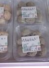 月火特価市 鍋もの材料よりどりセール 500円(税抜)