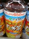 お~いお茶緑茶525ml×24本・健康ミネラル麦茶650ml×24本 1,858円(税抜)