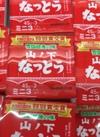山ノ下なっとう 87円(税抜)