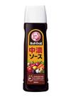 中濃ソース 158円(税抜)