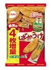ばかうけ青のり 108円(税抜)