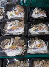 舞茸 98円(税抜)