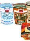 コープヌードル・しょうゆ・シーフード・白ごま担々麺・ソース焼きそば 78円(税抜)