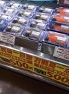 お刺身1点盛よりどり2パック 500円(税抜)