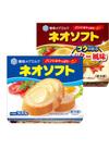 ネオソフト・ネオソフトこくのあるバター風味 180円(税込)