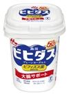ビヒダスヨーグルト 118円(税抜)