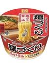 麺づくり 88円(税抜)