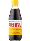 ミツカン 味ぽん 158円(税抜)
