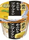 アジア茶房(マンゴープリン・杏仁豆腐) 88円(税抜)