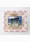 大陸えびワンタンしお味 88円(税抜)