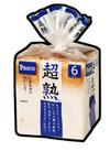 超熟食パン 148円(税抜)