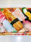 お魚屋さんの握り寿司(上) 680円(税抜)