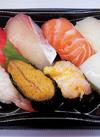お魚屋さんの握り寿司 580円(税抜)