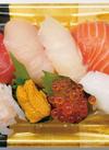 お魚屋さんのお寿司 握り寿司 980円(税抜)