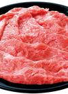 豊後牛モモ・カタ・バラ肉 30%引