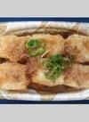 【1個増量】おだしで美味しい揚げだし豆腐 298円(税抜)