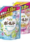 ボールドジェル詰替用 超特大 247円(税抜)