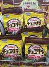 チョコグラ 298円(税抜)