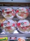 ごちそう果実 白桃ショートケーキ🍑 198円(税抜)