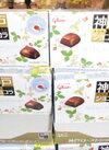 神戸ローストショコラ(アールグレイ) 138円(税抜)