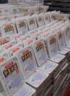 ペヤングソース焼きそば 98円(税抜)