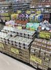 味噌、インスタント味噌汁3割引 30%引