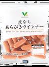 皮なしあらびきウインナー 238円(税抜)