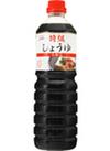 CGC しょうゆ 138円(税抜)