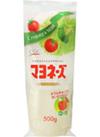 CGC コクを味わうマヨネーズ 158円(税抜)