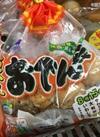 らくらくおでん袋 263円(税抜)