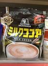 ミルクココア 358円(税抜)