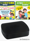ウイルスバスター for Home Network 1年版 9,000円(税抜)