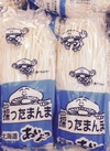 えのき茸 69円(税抜)