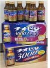 チオビタ3000・3000ZERO 各10本入り 50円引