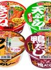 きつねうどん関西風・天ぷらそば・力もちカレーうどん 88円(税抜)