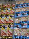 ナーンドッグ・ロールピザ 86円(税抜)