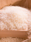 新米 もち麦とごませんべい 138円(税抜)