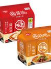 ラ王(醤油/味噌) 298円(税抜)