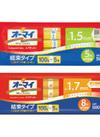 結束スパゲティ(1.5mm/1.7mm) 158円(税抜)