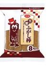 コープ 黒糖ふがし棒 8本 10円引