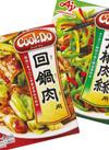 クックドゥ 108円(税抜)