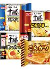 スライスチーズ各種 300円(税抜)