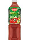 食塩無添加野菜ジュース 148円(税抜)