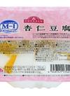 乳酸菌入り杏仁豆腐・マンゴープリン 98円(税抜)