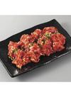 牛肉味付けプルコギ焼肉用(原料原産地:牛肉バラ〈オーストラリア又はカナダ〉) 108円(税抜)