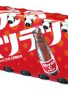 オロナミンC ドリンク 498円(税抜)