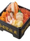 『北の幸』匠丼 1,280円(税抜)
